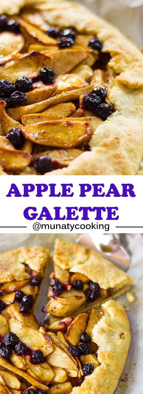 apple pear galette is a great dessert for summer! Golden, flaky, and buttery crust filled with slices of apple and pear. serve with ice cream or cream. #galette #applepeargalette #galetterecipe