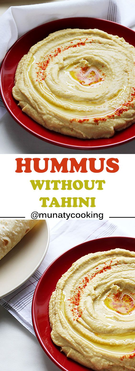 Hummus without tahini. Smooth and silky hummus but with tahini (sesame paste) the same authentic flavor that will impress your guest and your family. Quick to make and quick to disappear. www.munatycooking.com | @munatycooking #hummus