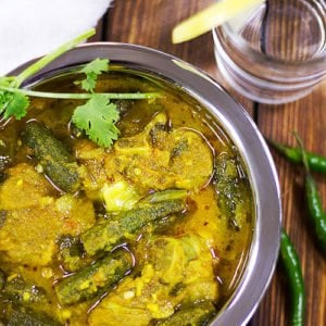 Small image of lamb bhindi masala.